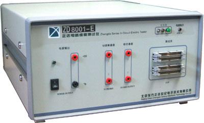 其它型号正达测试仪_电路板维修工控机维修电源维修