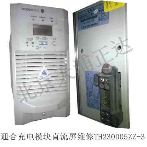 设备电源维修_电路板维修工控机维修电源维修变频器器